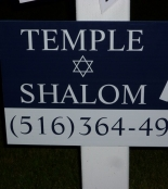 temple-shalom-woodbury-long-island-ny_0011