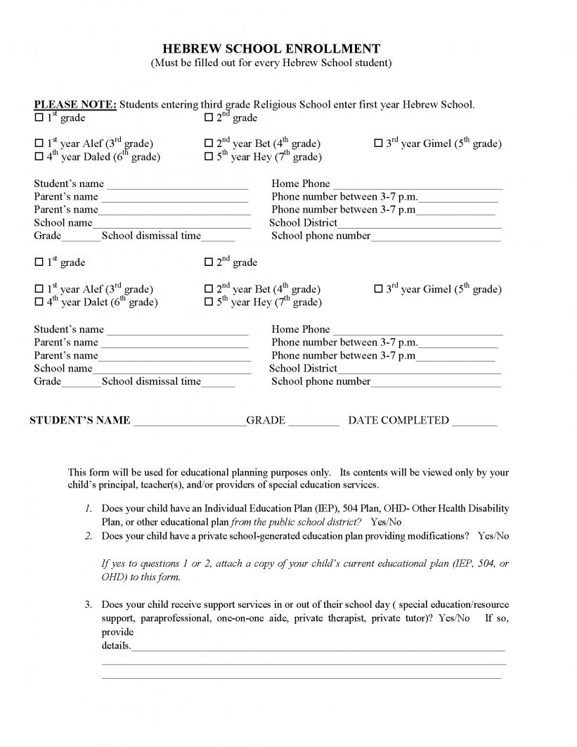 Hebrew School Registration 2